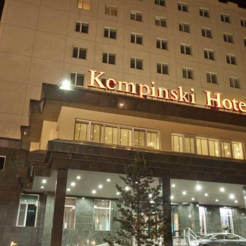 Kempinski Hotel Khan Palace, Ulaanbaatar