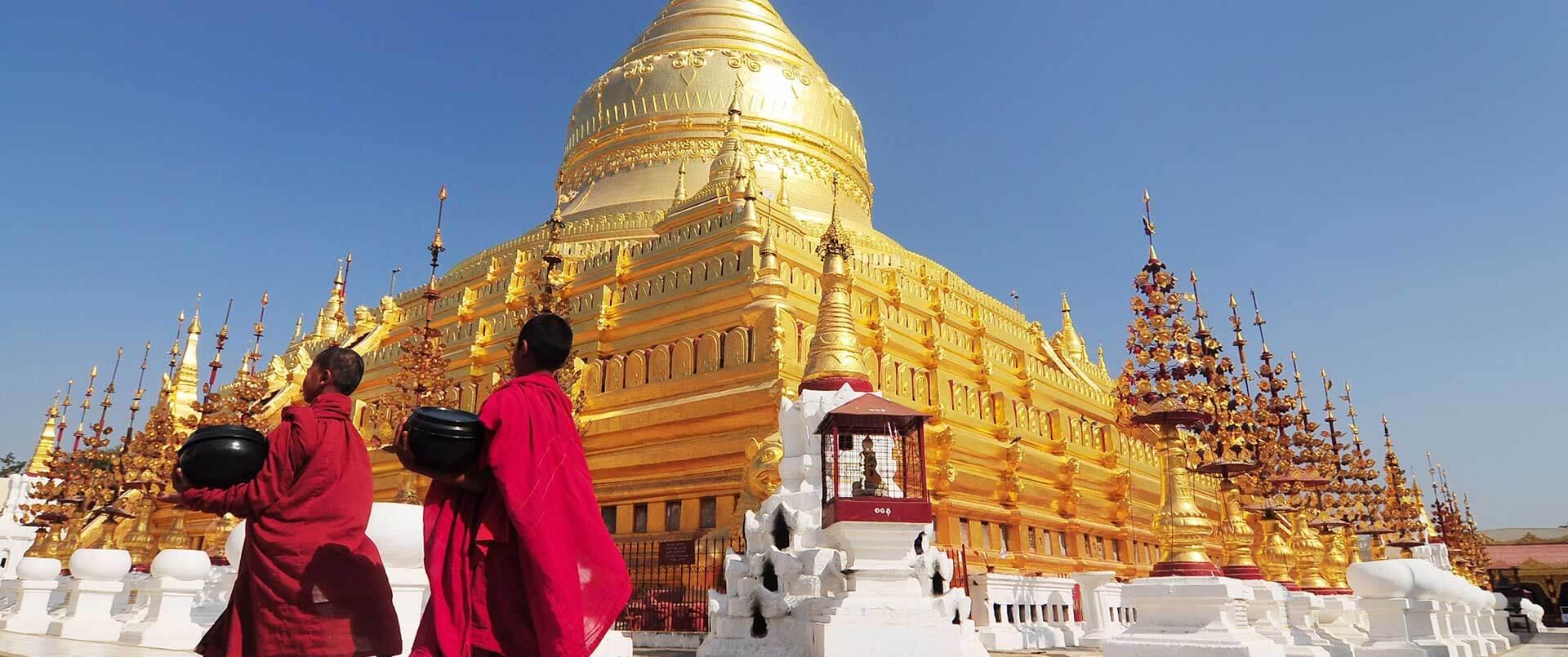 Ultimate Myanmar