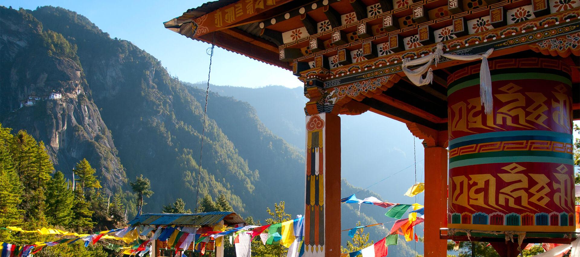 Bhutan Himalayan Explorer