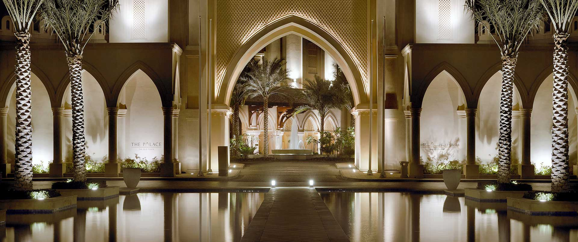 The Palace Downtown, Dubai