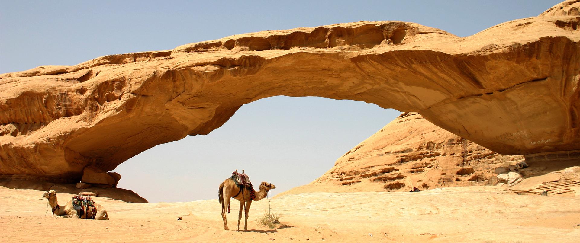 The Kingdom of Jordan