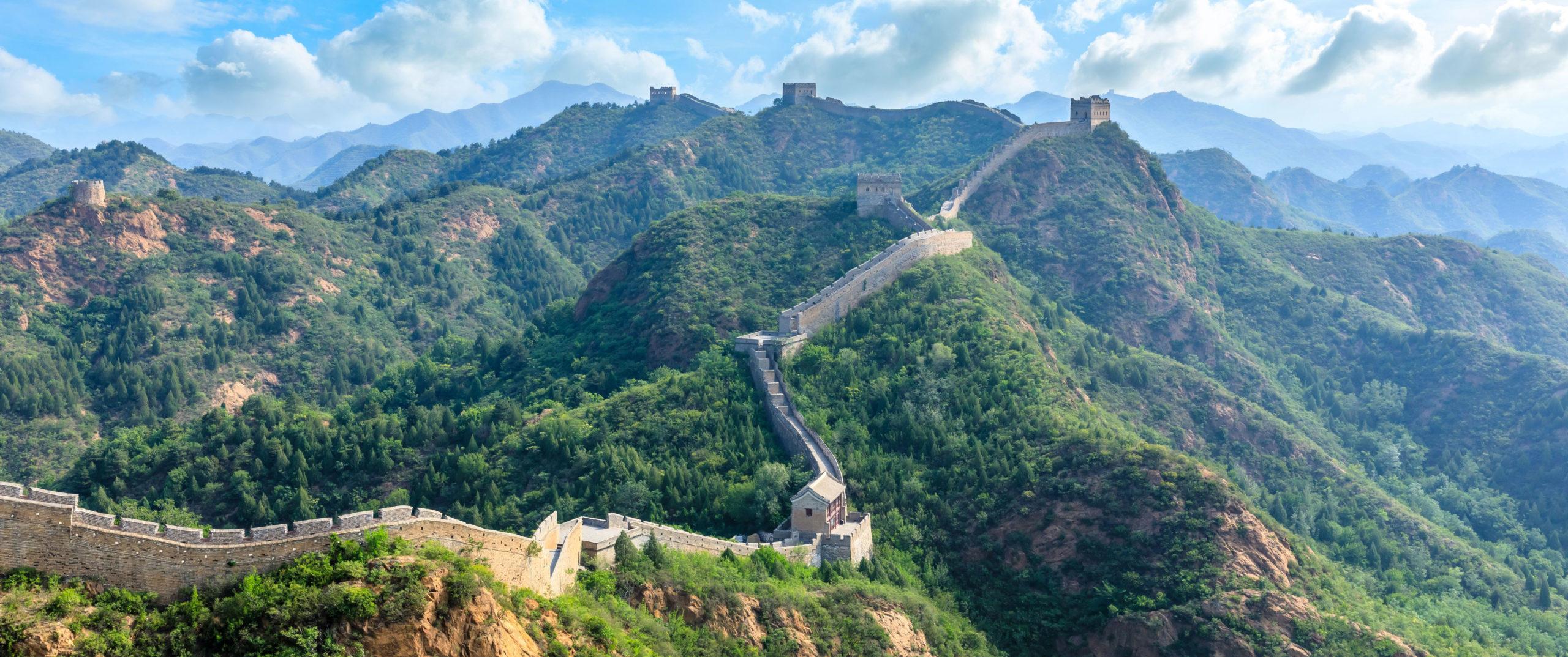 The Treasures of China